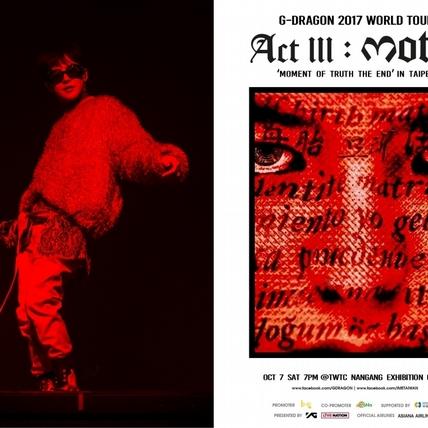 G-Dragon搶先太陽撲台開唱 VIP備戰9月搶票!