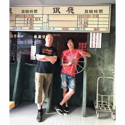【翁嘉銘專欄】樂夢的實踐:玉成戲院錄音室