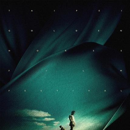 金馬54主視覺海報曝光 致敬《春光乍洩》20年