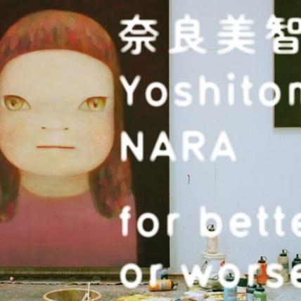 「我不太說話,但我想的很多 」奈良美智的30年時光,全在這場展覽裡