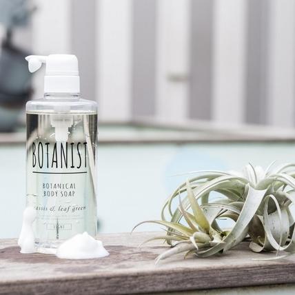 超人氣植物系洗沐品牌Botanist,青蘋果的香味好輕柔,難怪女孩們超著迷