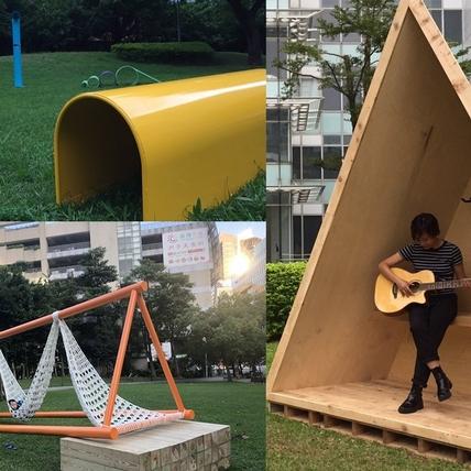 台北市新裝置藝術出動喇,親子出遊、美美野餐、遛狗狗都適合!