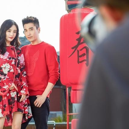 夜華淺淺合體!楊冪及趙又廷再續情緣攜手演繹H&M 2018新春系列