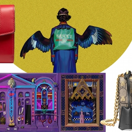 時髦精的耶誕節禮物,Gucci全包了!