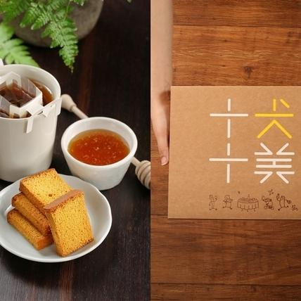 微熱山丘推出年節限定禮盒「十犬十美」,暖心美點配好茶一次滿足