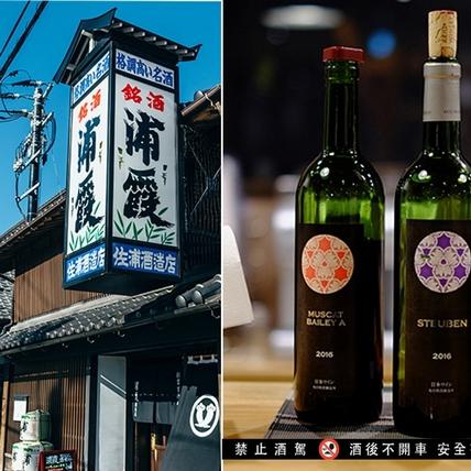 想去日本旅遊又厭倦人擠人的東京?從品酒看見你不知道的日本仙台