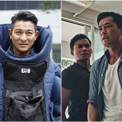香港電影金像獎公布入圍  劉德華、古天樂力拚影帝