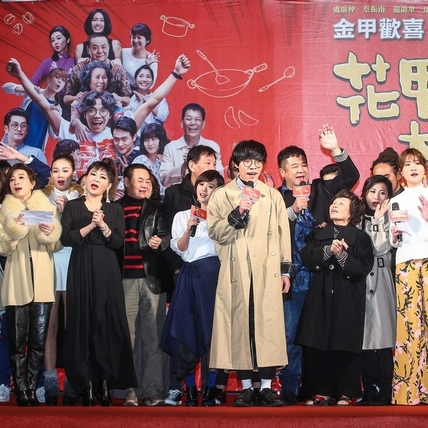盧廣仲捐唱酬 《花甲》首映為花蓮祈福