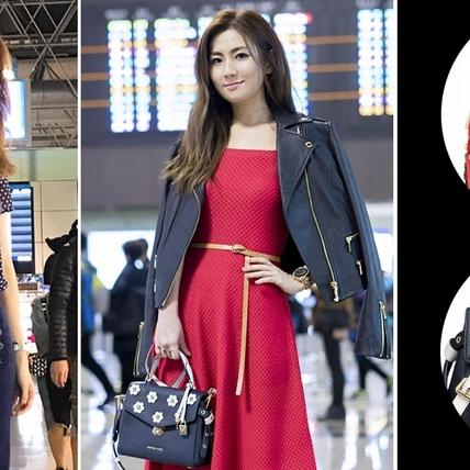陳庭妮、Selina機場私服一覽,這款Michael Kors潮包讓女星們瘋搶了