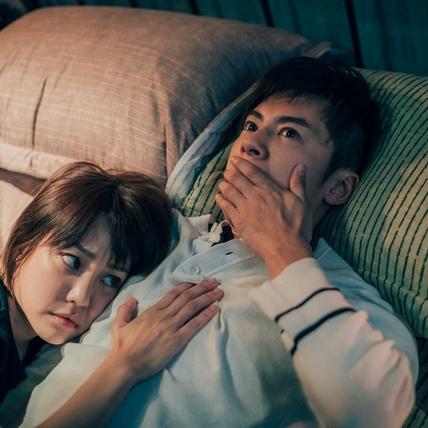 李國毅遭謝欣穎「鬼壓床」 起生理反應演很大