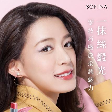 每色都超實用、百搭 這款唇膏絕對會讓人想用到見底    SOFINA『星鑽美形緞采玫瑰唇膏』的『唇在感』剛剛好