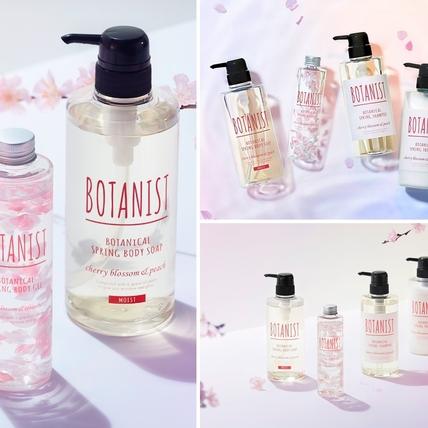 日本文青妹搶翻天!BOTANIST櫻花限定洗沐品,在台夢幻上市!