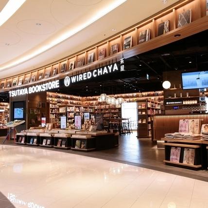 內湖商圈新亮點!Tsutaya書店與Wired茶屋進駐CityLink內湖店全新開幕