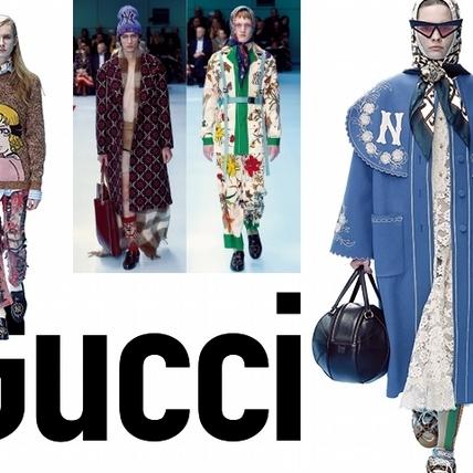 【2018秋冬米蘭女裝周】Gucci    後賽伯格時尚宣言