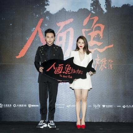 徐若瑄為《紅衣》甩肉練琴 鄭人碩「墓園讀劇本」感受好兄弟