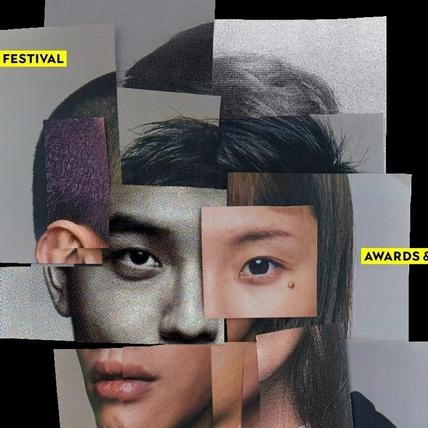 金曲29主視覺亮相 周興哲、安那、J. Sheon偷偷露臉