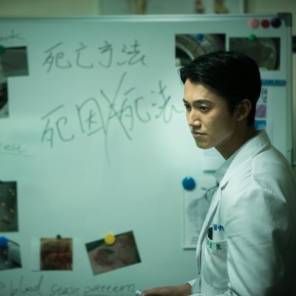《范保德》北影揭幕 吳慷仁新片世界首映