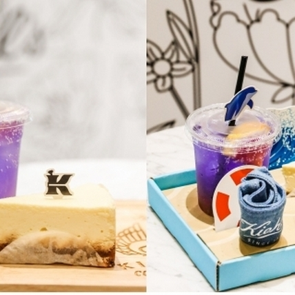連香港人都來排隊的全球第一家Kiehl's Coffee House,歡慶一周年,獻上在地口味金盞花雞蛋仔,吃在嘴裡都是滿滿的花香與奶香啊