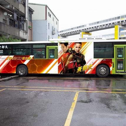 超級英雄訪台倒數   蟻人自拍向粉絲喊話:想看台灣最美風景!