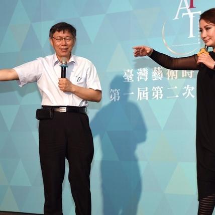 柯P拜陳亞蘭為師學唱歌仔戲?現身臺灣藝術時尚協會會員大會身騎白馬架勢十足