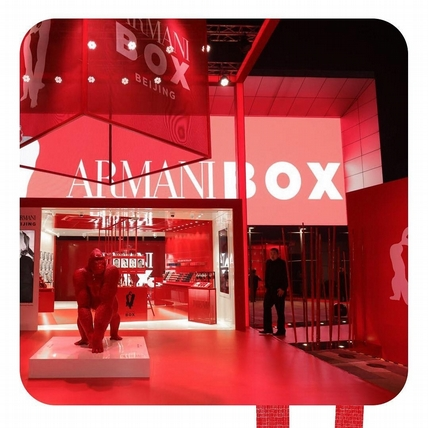 讓女生都發瘋的亞曼尼紅色大猩猩URI要來了!ARMANI BOX 亞曼尼精品美 妝全球巡迴快閃店 八月中將在台現身!