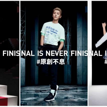 鹿晗男友力爆棚!攜手楊冪、水原希子演繹adidas Originals挑戰無限可能!