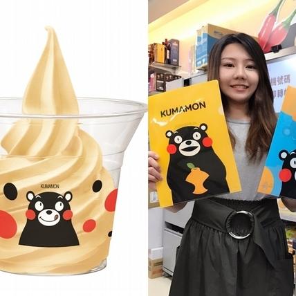 全家「不知火橘霜淇淋」新口味登場,部長熊本熊來台助陣
