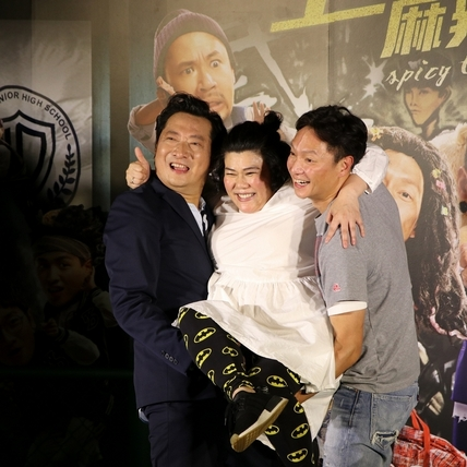 謝祖武新片首映火力全開 猛虧九孔「妝比林美秀濃」