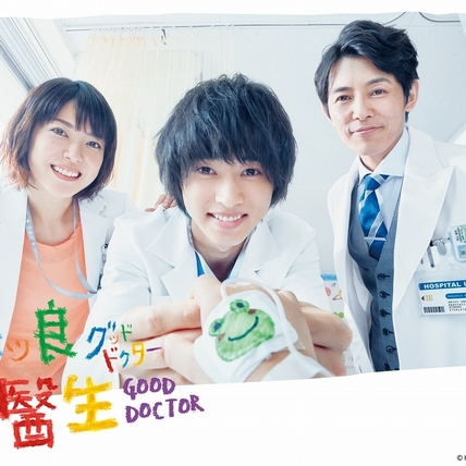 三浦春馬看到哭 《Good Doctor》讓日本人淚腺崩壞
