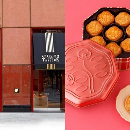 銀座資生堂百年洋菓子店SHISEIDO PARLOUR,即日起進駐SOGO忠孝館