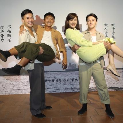 蔡昌憲新婚喊幸福 傅子純公主抱大展「苦力」