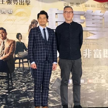 分享結婚生女後的改變 影帝郭富城:對表演的飢餓感更爆裂!
