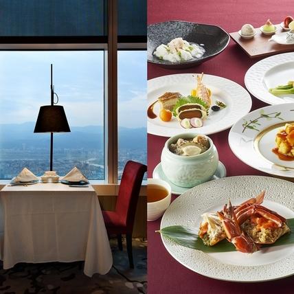 舌尖上的台北城!欣葉食藝軒「台北 台北」套餐周遊五大景點