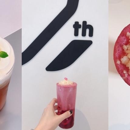 口袋名單+1!中山區最新打卡茶飲店Oth Taipei新登場,每一杯美到讓你捨不得喝