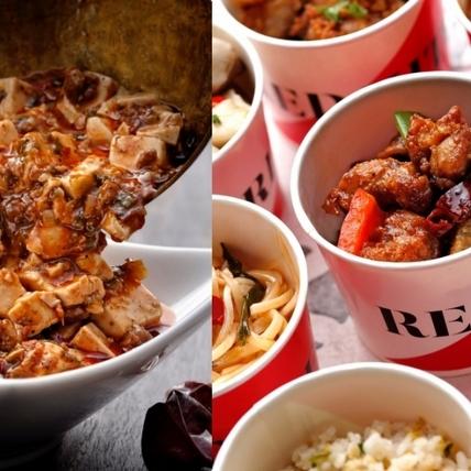 微風南山必吃美食+1! 金葉紅廚攜手日本職人合作  哪一道該點都幫你筆記好了!