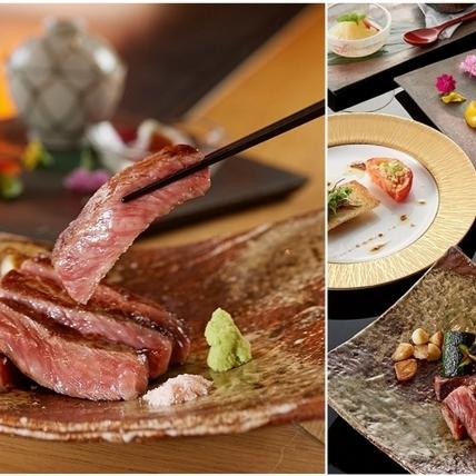 頂級佐賀牛太誘人!美福大飯店x米其林「季樂餐廳」推限定套餐,饕客不吃會後悔