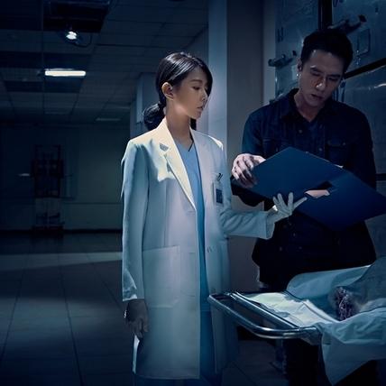 邵雨薇新片再度18禁! 《緝魔》扮冷酷法醫調查無頭女屍案