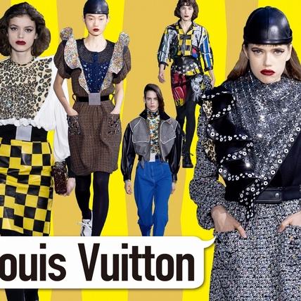 〈2019秋冬巴黎女裝周〉Louis Vuitton  後龐畢度中心裡的先見之明