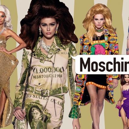 〈2019秋冬米蘭女裝周〉Moschino  我有一個富豪夢