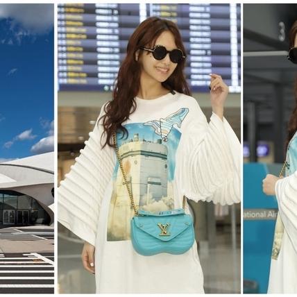 LV 把機場變伸展台!攜手楊丞琳前往紐約甘迺迪機場參加2020早春大秀