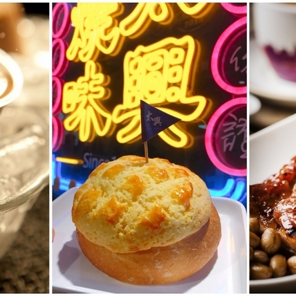 香港「太興茶餐廳」插旗微風北車!冰鎮奶茶、特搜燒臘必點,港點控快朝聖