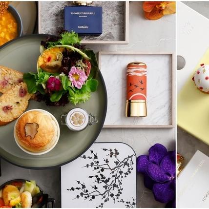 每一口都吃得到花香!台北君悅酒店 x FLORAÏKU 推出限定香氛下午茶