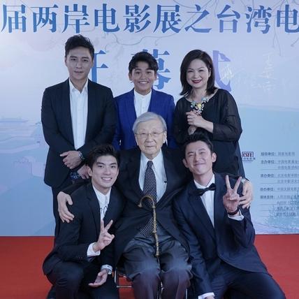 兩岸電影展/三男神齊聚北京開幕! 中國影迷見吳慷仁噴淚