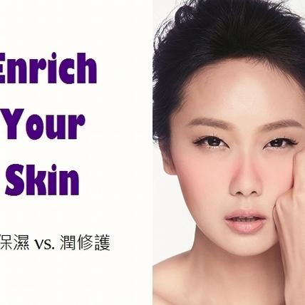 輕保濕VS.潤修護-分齡潤膚有對策