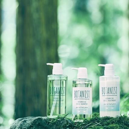 西洋梨&綠葉雙重香氛超療愈! BOTANIST植物性清新舒爽系列今夏頭皮解暑良方!