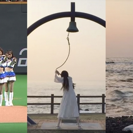 「貞子」復出打片回故鄉玩嗨! 敲鐘、看夕陽、釣魚、開球樣樣來