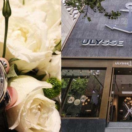 資深錶迷不錯過!雅典錶亞洲首間旗艦店  3大限定錶款絕對要認識