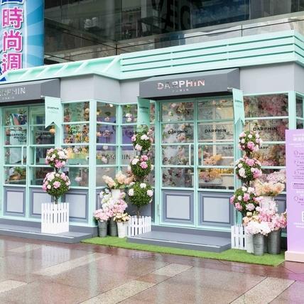 不用去法國也能逛到浪漫的巴黎街頭花店,『DARPHIN朵法粉紅花店』夢幻登場!