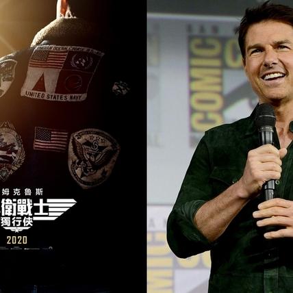 《捍衛戰士:獨行俠》湯姆克魯斯再扮飛官 時隔33年依舊帥到沒天理!