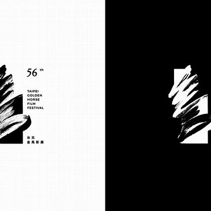 金馬56 /主視覺海報曝光!  為電影「尋找黑馬」